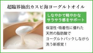 【フルボ酸】FURURU ボタニカル シャンプー  泡ポンプ 280ml 低刺激 ノンシリコン