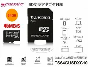 switch sdカード おすすめ 速度の画像