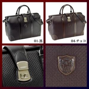 894e05358b1a 日本製 豊岡製鞄ブレザークラブ BLAZER CLUB ボストンバッグ ダレスバッグ 10427 アウトドア 旅行 観光