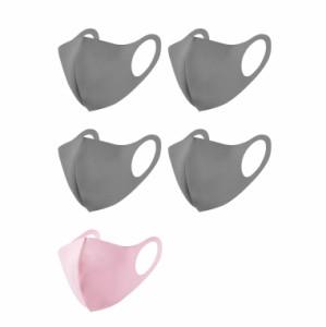 【即納】グレー4枚/ピンク1枚