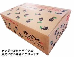 (冷凍)ボーノポークぎふ あらびきポークウインナー300g