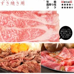 【肉のひぐち】『ぽっきり』送料無料 飛騨牛かたロース肉すき焼き用350g(2〜3人前)【化粧箱入】/のし可/すきやき/お中元/進物