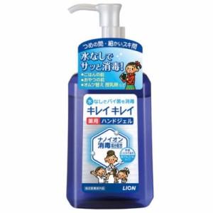 キレイキレイ薬用ハンドジェル 本体 230ml 【指定医薬部外品】