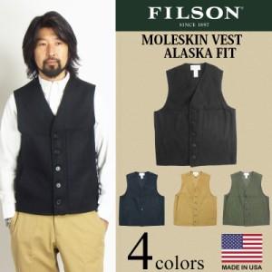 フィルソン FILSON モールスキン ベスト アラスカフィット (米国製 MOLESKIN VEST ALASKA FIT)