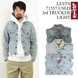 Men's Clothing Mens Pre Owned Levis Anorak Jacket W/ A Line Size M