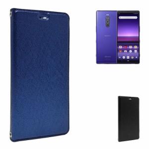 9a3bdf90c3 Xperia 1 docomo SO-03L au SOV40 Softbank 専用 手帳型 ケース カバー スリム ケース