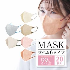 【500円 ぽっきり 送料無料】マスク 不織布 50枚入り カラー 血色 立体 BFE VFE PFE 99%カット 使い捨て マスク工業会 平ゴム 耳が痛くな