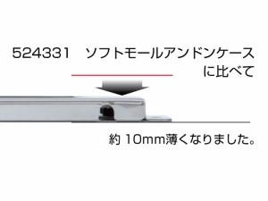 JETイノウエ LEDソフトモール300mm用スリムアンドンケース 524333 *トラック用品*