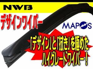 NWB デザインワイパー グラファイトタイプ 500mm ホンダ アコード 運転席 右側用 D50 *ワイパーブレード*