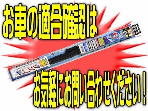 NWB グラファイト雪用ワイパー 430mm ホンダ アヴァンシア 助手席 左側用 R43W *ワイパーブレード*