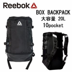b09355228963 リーボック「REEBOK」ボックス バックパック スクエアタイプ リュックサック 大容量 通勤 通学 メンズ