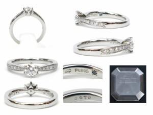 4℃ Pt995 純プラチナ ダイヤモンド立爪指輪 0.278ct D-VS1-EX ガラス製上蓋にネーム入【中古】 (31371)