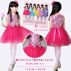 4354ac33b852f ダンス衣装 ワンピース 花柄 社交ダンス ワンピース ダンス 衣装 子供 スパンコール 大リボン キッズ 子供