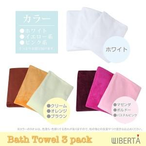 【送料無料】バスタオル タオル 大判 3枚セット 速乾 お風呂 業務用 ギフト