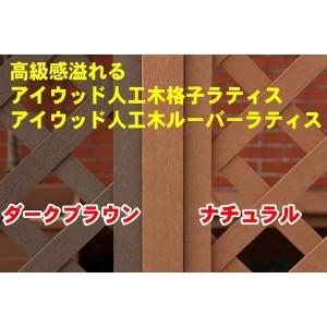 【無垢タイプ】人工木ラティスポスト 1500mmナチュラル 60mm角