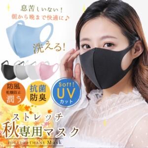 短納期 立体マスク マスク 黒マスク グレーマスク 5枚 男女兼用 洗える 軽くて丈夫 繰り返し使える 多機能 伸縮性 防寒