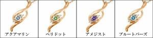ネックレス アメジスト ダイヤモンド ピンクゴールドk18 選べる天然石 チェーン 人気 18金 ダイヤ 宝石 夏