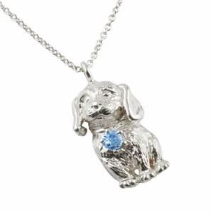 プラチナ ネックレス 誕生石 犬 タンザナイト 一粒 ペンダント アニマルモチーフ 12月誕生石 チェーン 人気 レディース 女性用