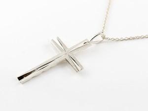 プラチナ ネックレス ハワイアンジュエリー ペアネックレス クロス 十字架 ペンダント ミル打ち チェーン 人気 カップル