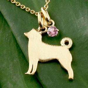ネックレス 犬 タンザナイト 一粒 ペンダント スタンダードプードル イエローゴールドk18 18金 いぬ イヌ 犬モチーフ 12月誕生石