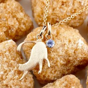 ネックレス 誕生石 猫 タンザナイト 一粒 ペンダント ピンクゴールドk18 ネコ ねこ 12月誕生石 18金 レディース チェーン 人気 女性用