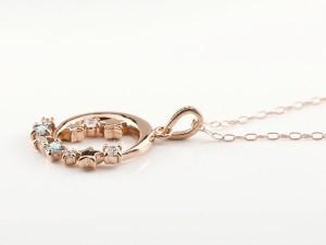 ネックレス 誕生石 アクアマリン ピンクゴールド ダイヤモンド ペンダント 星 スター 月 チェーン 人気 3月誕生石 k10 レディース 10金