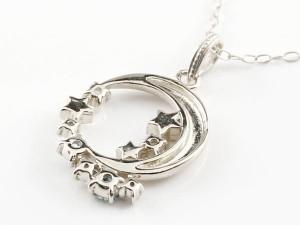 ネックレス 誕生石 アクアマリン シルバー ダイヤモンド ペンダント 星 スター 月 チェーン 人気 3月誕生石 sv925 レディース 女性用