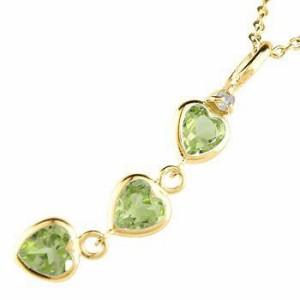 ネックレス ハート ペリドット ダイヤモンド 8月誕生石 スリーストーン イエローゴールドk18 トリロジー チェーン 人気 18金 ダイヤ