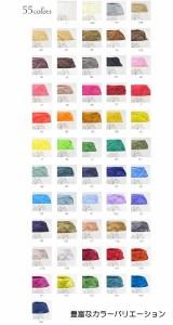 春夏毛糸[ハマナカ]エコアンダリヤで編む かぎ針編みバッグの編み物キットコサージュ付ミニバッグ ブライトカラー