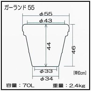 ガーランドポットφ55cm大型樹脂製植木鉢/セラルンガ社 [PSE955]