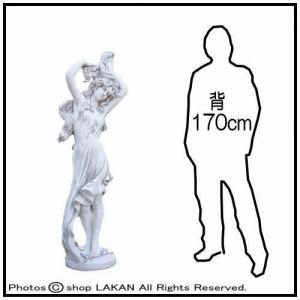 エステラH156cmイタリア製大型ヴィーナス石像/イタルガーデン社 [ST3375]