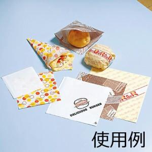 【送料無料】バーガー袋 No.18 ハンバーガー 3000枚
