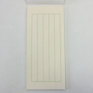 和紙一文箋 きたやま 50枚 ペン・毛筆両用