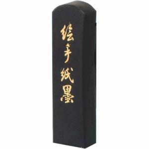 【墨運堂】画墨 青みの強い灰蒼色の青 絵手紙墨 1.0丁型