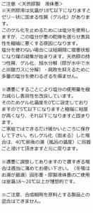 【墨運堂】のうぼくNo.25 160g