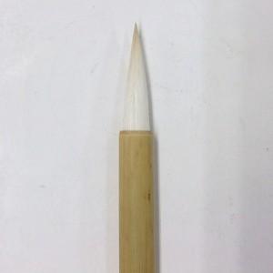 【上海筆】 極品宿純羊毫小楷 火炬牌 唐筆 羊毛 『書道用品 書道筆』