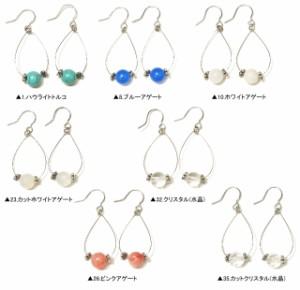 全7種類!アゲートや水晶を使ったシンプルなフックピアス【フックorイヤリングへの変更OK!】