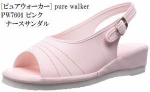 レディス (ピュアウォーカー) pure walker PW7601 ナースシューズ ナースサンダル 看護師向けシューズ やわらかインソール  軽量設計