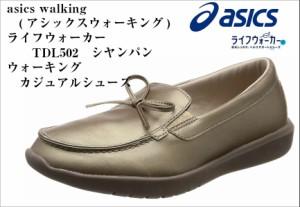 """""""ライフウォーカー TDL502 (アシックスウォーキング) asics walking ウォーキングカジュアルシューズ """""""