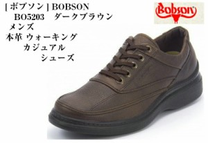本革 タウンカジュアルウォーキング シューズ BOBSON BO5203 [ボブソン]幅広4E ウォーキングはもち