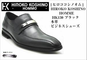 ロングノーズドレス トラッド ビジネスシューズ シューズ HIROKO KOSHINO HOMME (ヒロコ コシノ) HK127 HK128 HK130 靴墨プ