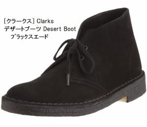 """""""[クラークス] Clarks Desert Boot(デザート ブーツ ) 26107162 26106941 クラークス定番 ブーツ  クラークス正規品 レディス【送料無.."""