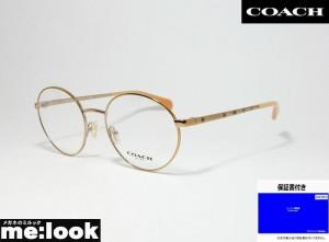 3639b7fd0414 COACH コーチ ラウンド 丸型 レディース 眼鏡 メガネ フレーム HC5101-9331-51 度付