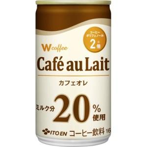 〔ケース販売〕伊藤園 Wコーヒー カフェオレ 165g×60本セット まとめ買い