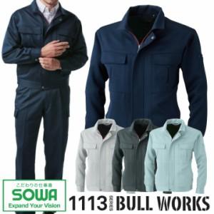 長袖ジャンバー ストレッチ 作業着 SOWA 1113 長袖 ストレッチ 消臭 制電 桑和 作業服 作業着 S-3L 1113シリーズ