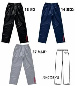 寅壱 トライチ プレミアムヤッケ ズボン 撥水 ウエストゴム 防風 2010シリーズ 2010-518 作業服 作業着