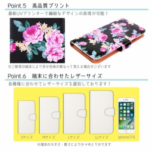送料無料 スマホケース xperia aquos galaxy 手帳型 各機種対応 iPhoneX iPhone8 iPhone8PLUS iPhone7 iPhone7PLUS iPhoneSE カップル