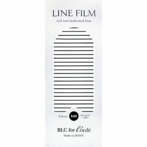ネイルシール ライン レース BLC for CORDE ラインフィルム ブラック(不透明) 0.8mm