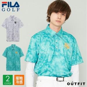 【40%クーポン】FILA GOLF ゴルフウェア ポロシャツ メンズ 半袖 接触冷感 フィラゴルフ シャツ カモ柄 かすれ調 トップス おしゃれ ブラ