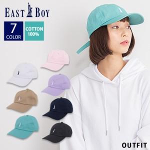 【WEB限定】 EASTBOY イーストボーイ 綿100%キャップ 帽子 レディース ガールズ 刺繍 ロゴ スポーツ アウトドア ランニング ゴルフ テニ